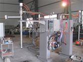 聚合物水泥包装机,全自动颗粒包装机