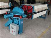厂家直供高压隔膜厢式压滤机。