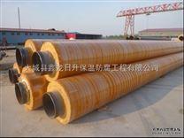 预制聚氨酯玻璃钢保温管道、预制玻璃钢保温管道