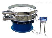 【专业生产】荧光粉超声波振筛机 超声波旋振筛 微粉高频振动筛