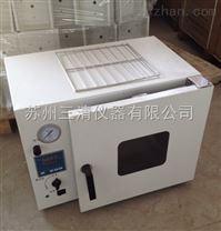 真空干燥箱厂家 _复合式盐雾试验箱