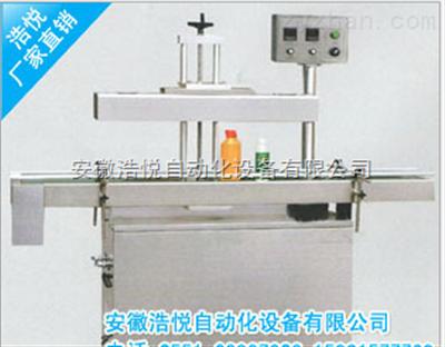 TM-510全自动电磁感应铝箔封口机
