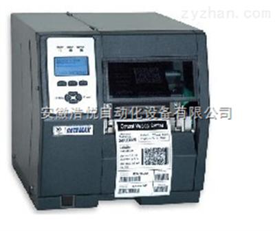 HY-6210条码打印机