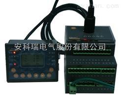 安科瑞ARD3-100/CMU+90L 电动机保护器