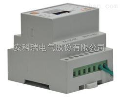 安科瑞AFPM1-AV 单相交流电压监控模块