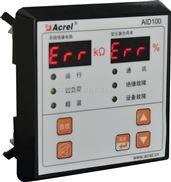 安科瑞AID100 医用报警显示仪