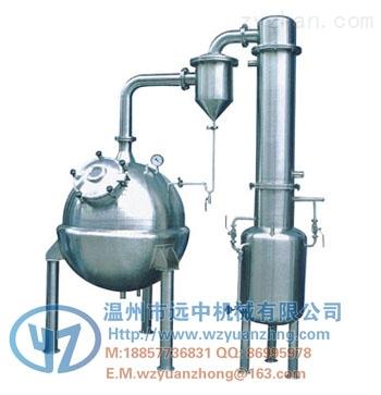 QN球形浓缩器,果汁浓缩设备