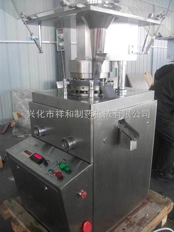 ZPW-17D旋转式压片机