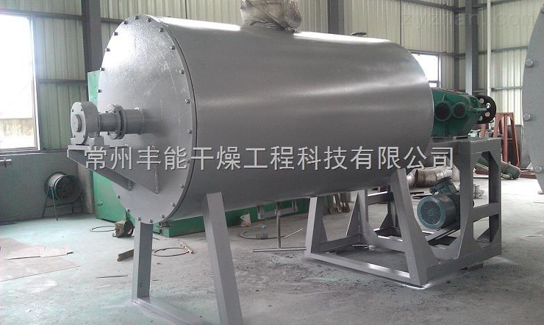 桨叶式耙式干燥机