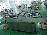 TM-400-口服液贴标机
