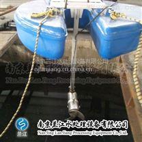 浮筒推流式潛水攪拌機