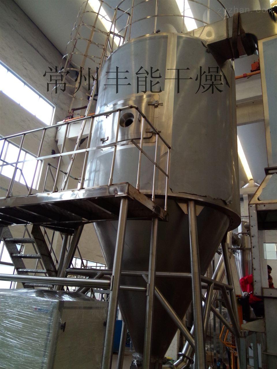 优质的离心喷雾干燥机生产厂家