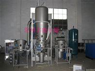 防爆式溶剂回收干燥机