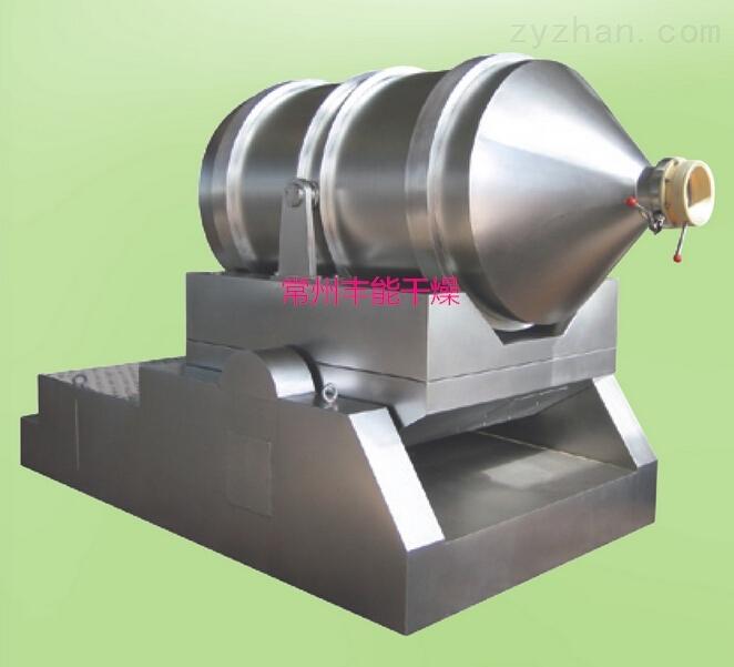 质量好、价格低的二维运动混合机,信赖丰能干燥