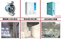 棉花加工厂空气加湿器一年质保_工业加湿器