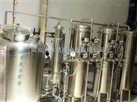 2吨药用纯化水设备