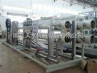 超純水5噸/時二級反滲設備