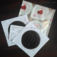 全自动化黑膏药贴片+说明书折叠下料器四边封包装机