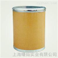 紫锥菊提取物生产厂家 价格