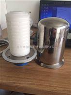 衛生級空氣呼吸器
