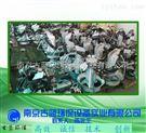 古藍潛水攪拌機QJB 潛水攪拌器外包不銹鋼 可選配安裝支架