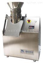 LX150旋轉式造粒機