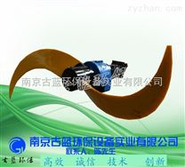 南京古藍批量銷售優質低速潛水推流攪拌機 誠信廠家直銷 質量保證