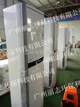 温岭市柜式防爆空调LZKH-5.0 爱科华