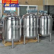 厂家不锈钢多功能膏霜乳化机耐腐搅拌罐生产厂家 洗衣液设备