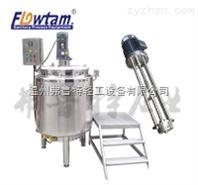 电加热搅拌罐 多功能真空不锈钢反应釜 高速剪切分散乳化罐设备