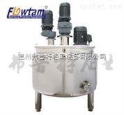 不銹鋼均質乳化罐 高剪切真空乳化機組 乳化分散多功能攪拌罐