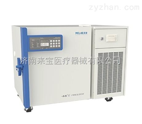 中科美菱超低温冷冻存储箱