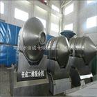 EYH-600糊状物料混合设备 供应二维运动搅拌机