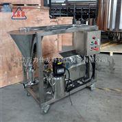廠家直供 不銹鋼衛生級管線式單級高剪切 均質乳化泵 乳化機 修改