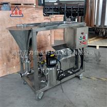 厂家直供 不锈钢卫生级管线式单级高剪切 均质乳化泵 乳化机 修改