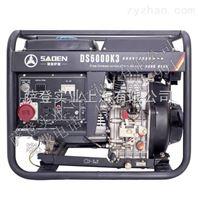 萨登6KW开架式柴油发电机电启动