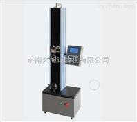 DXT-5S型数显式弹簧拉压试验机济南老厂家
