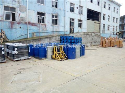 重庆厂家原料 维生素B2直销