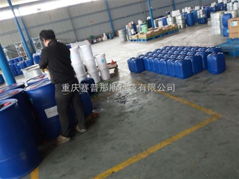 重庆厂家原料 6-氨基己酸直销