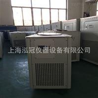 上海泓冠低温恒温反应浴(槽)厂家批发
