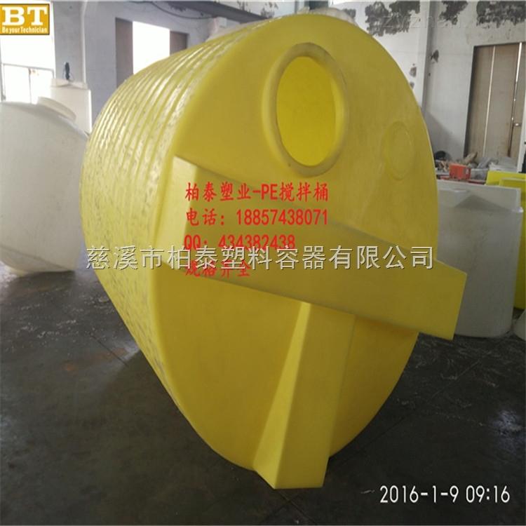 扬州mc-8000l液体搅拌桶 加厚耐腐蚀搅拌桶 养殖饮水桶
