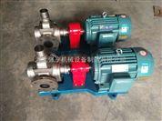 宜昌强亨YCB不锈钢燃料油齿轮泵圆弧输送泵质优价廉现货供应