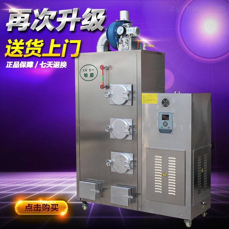 LSS0.1 0.7 Y Q 旭恩100kg燃气蒸汽发生器商用蒸汽锅炉厂家直销