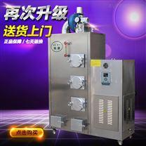 旭恩高節能100KG生物質顆粒蒸汽鍋爐報價