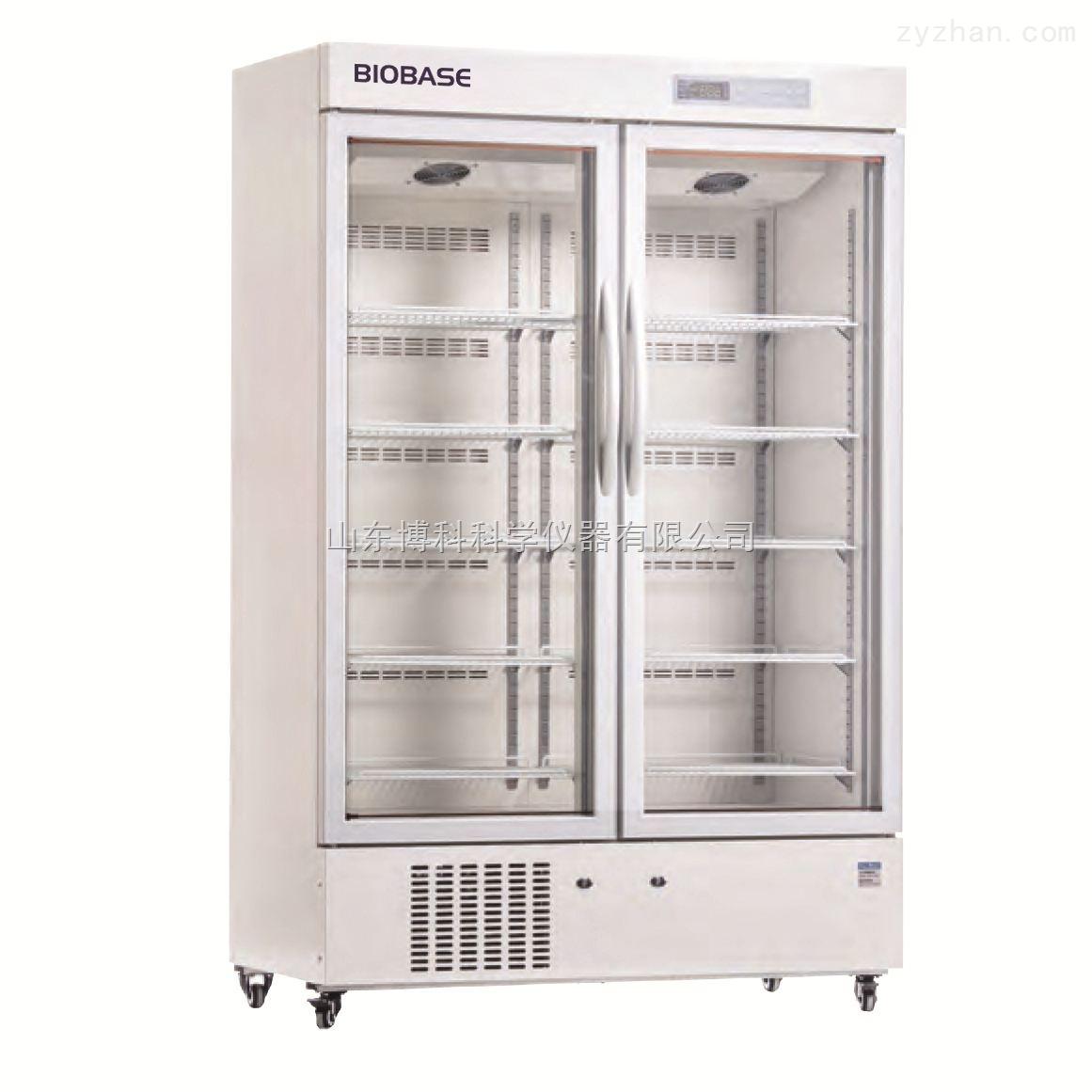医用冷藏柜BYC-1000 博科医用冷藏柜