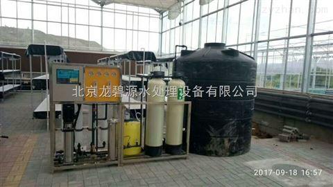 黑龙江花卉水处理设备厂家