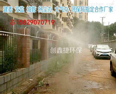 工地围墙喷淋降尘系统太原建筑工地围挡喷淋价格