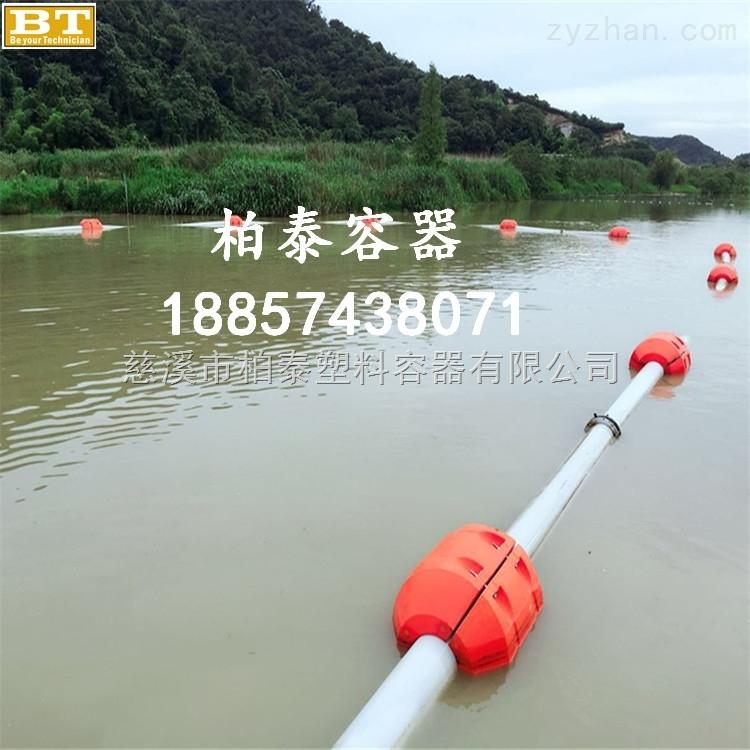 河北临城水库拦污浮筒 垃圾治理拦截浮筒
