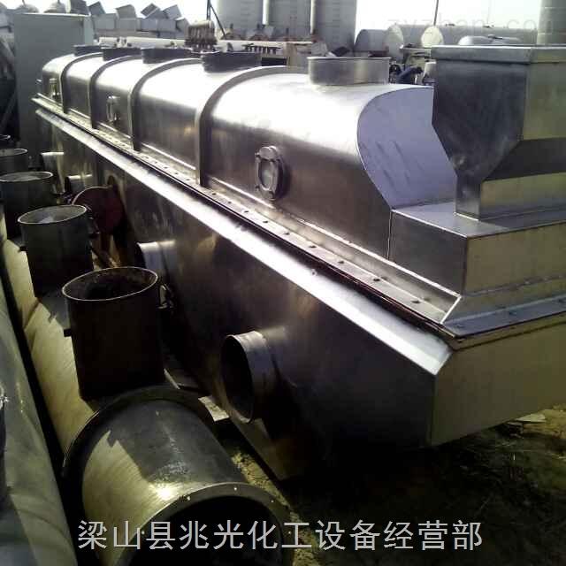 二手直线食品级全不锈钢振动流化床干燥机