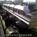 转让二手不锈钢直线式振动流化床连续干燥机